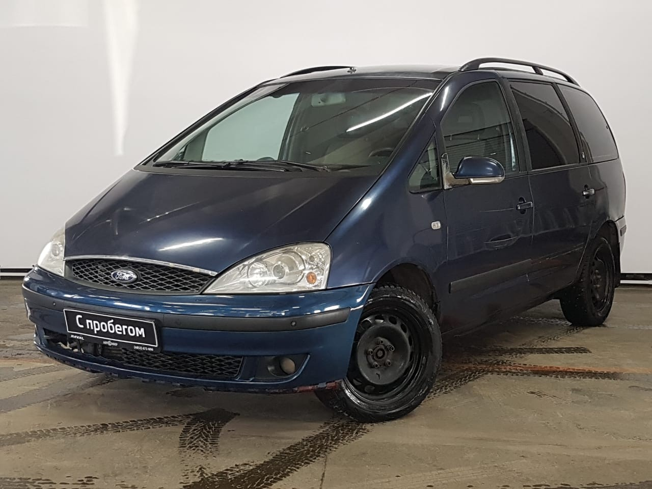 Ford Galaxy 2000 - 2006